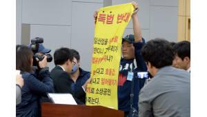 """'병원 북적, 중독세 신설, 병역 브로커까지..."""" 게임질병 혼란 시작된다"""
