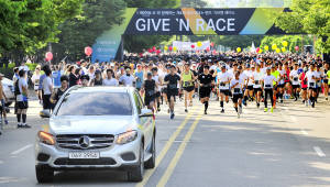 벤츠 자선 달리기 2만여명 참가…기부금 9억여원 모금