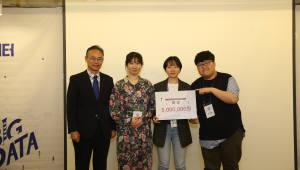 전남대 전산동아리 '에코노베이션', 전국 대회서 대상 수상