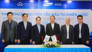삼성SDS, 베트남 IT서비스 기업 전략적 투자…글로벌 사업 확대