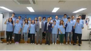 KEIT, 로컬 콘텐츠 큐레이터 발대식 개최