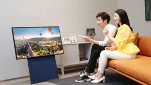 삼성전자, 라이프스타일 TV '더 세로' 온라인 사전 판매 개시