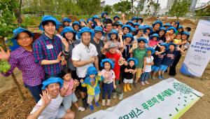 현대모비스 임직원 가족 봉사단, 한강변 생태 정원 조성 봉사활동