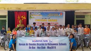 대한항공, 베트남 학생들에게 '희망 자전거' 선물