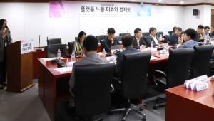 한국정보화진흥원, 27일 지능정보사회법제도 포럼 개최
