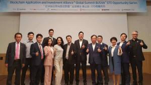 블록체인 광고플랫폼으로 수익창출…싱가폴 꿈텍 사업설명회