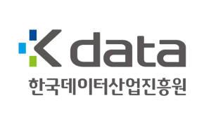 데이터산업진흥원, 핀다·케어닥 등 12개 디비-스타즈 기업 선정
