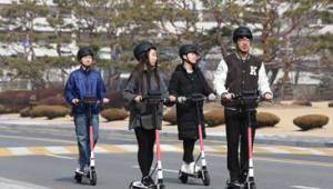 현대차, 서울서 공유 킥보드 론칭...모빌리티 공유경제 확대 '신호탄'
