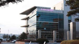 한국광산업진흥회, 해외시장 참여기업 간담회·마케팅센터장 워크숍