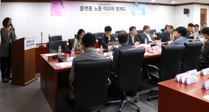 NIA, '지능정보사회 법제도 포럼' 월례포럼 개최