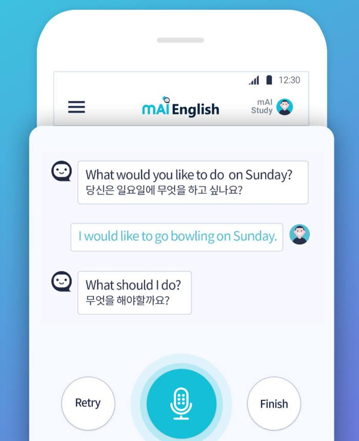 마이잉글리시 모바일 앱 이용 화면. 마인즈랩 제공