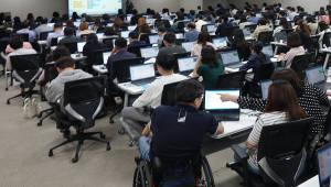 NIA, 취약계층 정보화 강사 400명 대상 보수교육