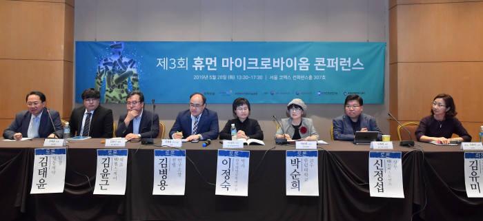제3회 휴먼 마이크로바이옴 콘퍼런스가 서울 삼성동 코엑스에서 열렸다. 휴먼 마이크로바이옴 시장 창출을 위한 산업화 및 오픈 이노베이션 전략에 대해 패널토론을 했다. 박지호기자 jihopress@etnews.com