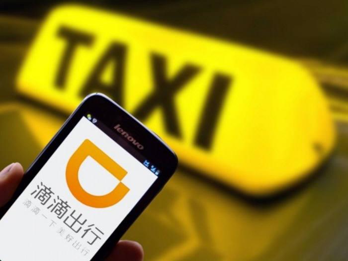 중국 최대 차량 공유 업체 디디추싱.