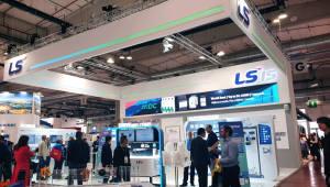 LS산전, 유럽 자동화 시스템 시장 공략 본격화