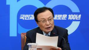 민주당, 서울 구청장 단체반발에 현역단체장 출마 감산 5%p 하향 조정