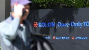 코오롱생명과학 '인보사' R&D 정부 지원금 반환 가능성 제기