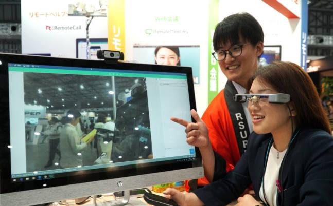 알서포트가 일본 일하는 방식 개혁 엑스포에 참가했다. 알서포트 제공