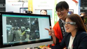 알서포트, 일본 '일하는 방식 개혁 엑스포' 3년 연속 참가