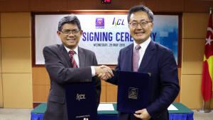 KCL, 말레이시아 정부 기관과 신재생에너지 시험·인증 협력