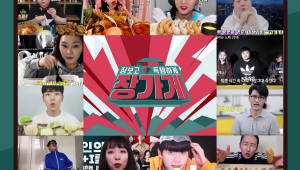 CJ ENM 오쇼핑, 유튜브 크리에이터 12인과 동시 생방송 나서