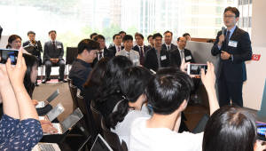 KT, 5G 스마트팩토리 추진전략 공개