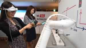 KT, 기업전용 '5G스마트팩토리' 선보여