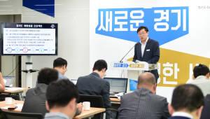 경기도, 골목상권 경제공동체 조직‥.4년간 412억 투자