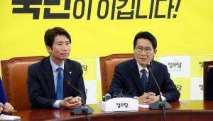 """윤소하, 이인영·나경원·오신환 예방…""""국회 정상화하고, 6월 국회 열자"""""""