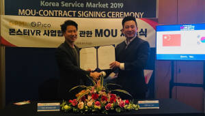 GPM, PICO와 VR 사업협력에 관한 업무협약 체결