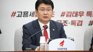 """정용기 """"北 김정은, 문 대통령보다 나아"""""""