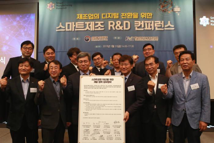 한국산업기술평가관리원(KEIT)은 31일 서울 중구 코트야드 메리어트 서울 남대문 호텔에서 스마트제조 R&D 컨퍼런스를 개최하고, 스마트공장 R&D사업의 성공적인 추진을 위한 업무협약식을 진행했다. 정양호 KEIT 원장(오른쪽 세 번째)과 정동희 한국산업기술시험원(KTL) 원장(오른쪽 네 번째), 최동학 한국스마트제조산업협회 부회장(오른쪽 첫 번째) 등 관계자들이 기념 사진을 찍고 있다.