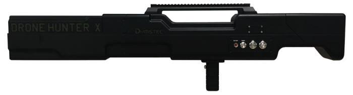 담스테크가 100% 국산화한 초경량 안티드론 드론헌터 엑스(Drone Hunter X) 제품 사진.