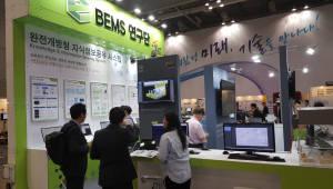 """'건물에너지관리시스템(BEMS)' 활성화 시급… """"완전개방형 지식정보공유 시스템 구축해야"""""""