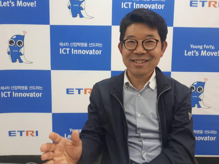 문재경 한국전자통신연구원(ETRI) RF/전력부품연구그룹 책임연구원
