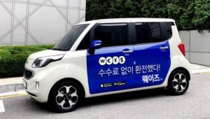 온라인 환전 숨어서 하는 대한민국