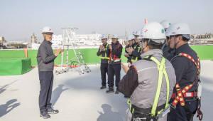 SK에너지, 친환경 사업장 조성에 2500억원 투자