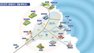 삼척 원전 예정부지에 1.8兆 수소단지 구축… 다음은 '경북 영덕(?)'