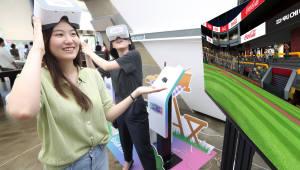 KT, 코카콜라 광고도 'VR'로 본다