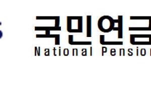 국민연금, 전북에 IT R&D센터 설립