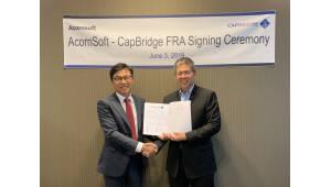 나무기술 자회사 아콘소프트, 1000만달러 투자유치 협약 체결