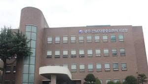 광주전남중기청, 28일까지 해외규격인증 획득 2차 신청 접수