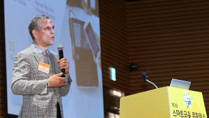[스마트금융 콘퍼런스 2019] 비자의 차세대 핀테크 전략