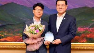 광주시, '5월의 공무원' 염경환 주무관 선정