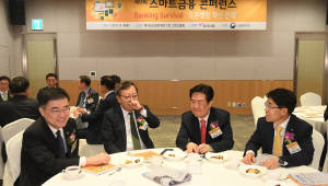 [스마트금융 콘퍼런스 2019]스마트금융 콘퍼런스 참석한 손병두 금융위부위원장