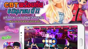 T3엔터테인먼트 '클럽오디션', 태국 출시