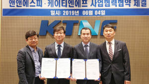 앤앤에스피, KTNF `솔루션프리미어 파트너' 등록 …사업협력 체결