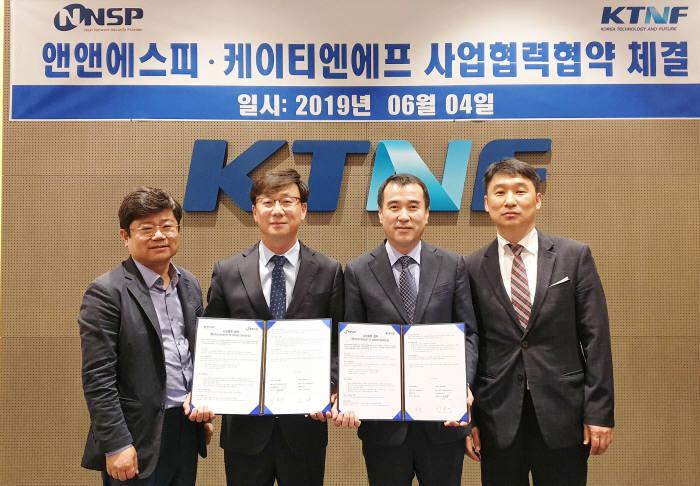 앤앤에스피와 KTNF가 포괄적 사업협력을 위한 업무 협약을 체결했다. KTNF 주병준사장 KTNF 이중연대표 앤앤에스피 김일용대표 앤앤에스피 최재영상무(사진 왼쪽부터)