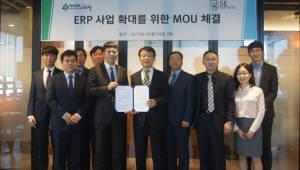 영림원소프트랩, 에스이파트너즈와 ERP 사업 협력
