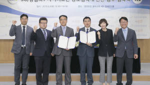 KISA, KT와 '5G·융합ICT 사이버보안 강화' 업무협약 체결